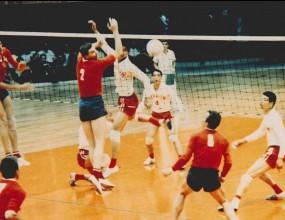 Олимпийската история на волейбола: Мексико 1968