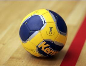 Жребий на българските отбори за европейските клубни турнири