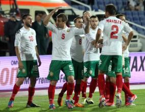България мечтае след голяма драма (видео)