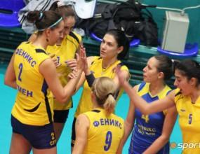 Волейболистките на Феникс 09 с 4-та победа за сезона