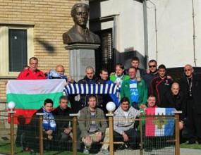 Фенове на Левски играха протестен мач в Босилеград