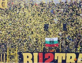 Феновете на Ботев изригнаха: Михайлов вън от българския футбол! Вън корупцията от стадионите!