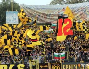 Започна продажба на билети за Славия - Ботев