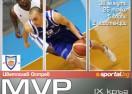 Цветослав Острев - MVP на IX кръг на Булсатком НБЛ