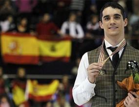Испания с първи златен медал в историята си