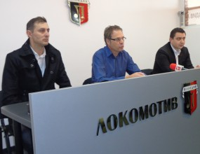 Възродиха Локомотив (Пловдив), гонят влизане в НВЛ