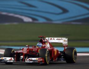Болидът на Ферари ще се казва...