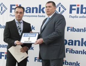 Fibank продължава сътрудничеството си с Българската федерация лека атлетика