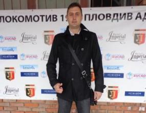 Петър Узунов: Ще дам и последния си дъх за школата на Локомотив