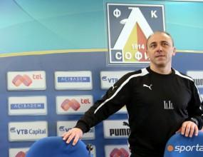 Илиев за нов в Левски: Спокоен съм, след като Паро Никодимов го критикува