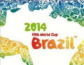 Показаха официалния плакат на световното в Бразилия