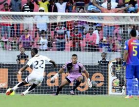 Гана прекъсна приказката на Кабо Верде и е на четвъртфинал