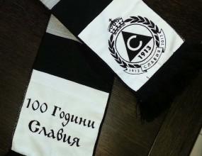 Феновете на Славия пуснаха специални шалове за юбилея (снимки)