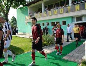 """ФИФА изхвърли водача на Северозападната """"В"""" група"""