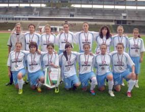 Женски отбор с предизвикателство към аматьорите