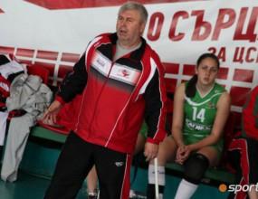 Стоян Гунчев: Преизпълнихме плана си този сезон