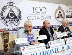 """Огромен интерес към концерта """"100 години Славия"""" - пускат допълнителни билети"""