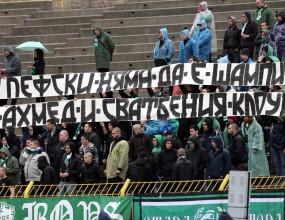 Феновете на Берое опитват да дразнят Левски (снимка)