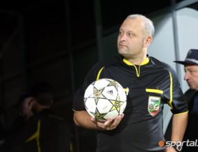 Елитен БГ рефер отново се прочу - вижте как обясни гаврите си спрямо ЦСКА (видео)