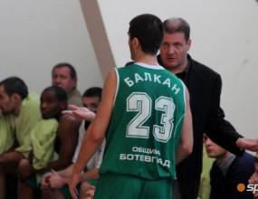 Лукойл Академик се сгромоляса срещу Балкан