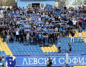 Цени и продажба на билети за Левски - Локо (Сф)