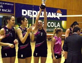 Кремена Каменова и Бакъу станаха шампионки на Румъния!