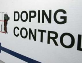 Висока оценка от ЕС за България в борбата с допинга