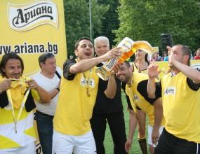 Ариана Аматьорска Лига 2013 започва в Пловдив