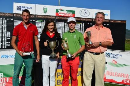 Силен финал на деветия Открит шампионат на България по голф