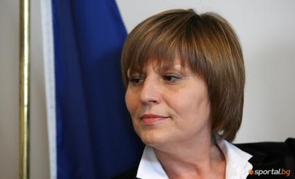 Георгиева: Имаме воля да пристъпим към обновяване на базата на държавните спортни училища