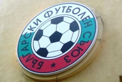 Юношите на Черноморец, Ботев (Пловдив) и Брестник с победи за Купата на БФС