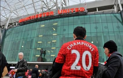 """Ман Юнайтед опитва да подобри атмосферата на """"Олд Трафорд"""" с нова фензона"""