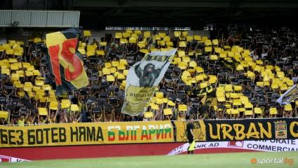 Бултрасите: Да викаме здраво срещу неградския съперник