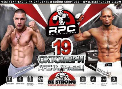 Георги Валентинов срещу Рони Александър на Be Strong