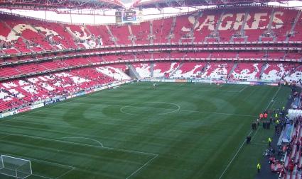 Португалия също даде заявка за мачове от Евро 2020