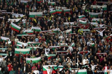 Информация за билетите за България - Чехия