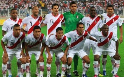 Перу - Боливия пред празни трибуни