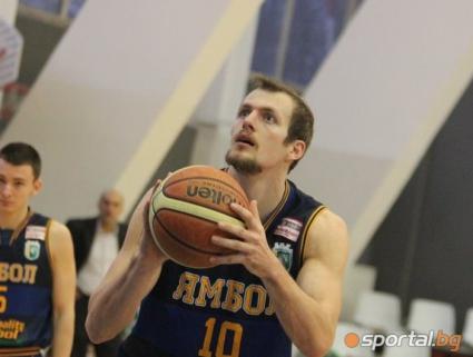 Ямбол завърши без загуба на турнира в Пловдив