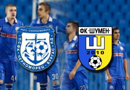 Черноморец пуска свободен вход за мача за купата