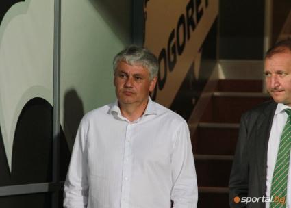 Лудогорец привлича двама юноши за мача с Дунав
