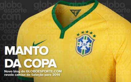 Вижте екипите на Бразилия за Мондиал 2014