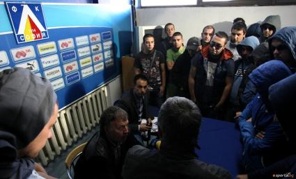 Тежки последствия грозят Левски след недопустимата изцепка на феновете