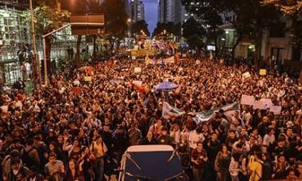 Протестиращи нападнаха един от стадионите за световното