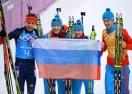 Злато за Русия в мъжката щафета в биатлона, Свендсен провали Норвегия, българите са 15-и