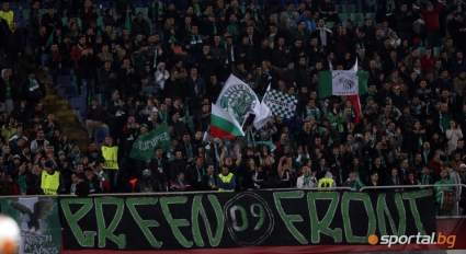 Босненец натопи Лудогорец пред УЕФА