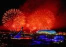 Запомнящи се моменти от завършилите вчера олимпийски игри
