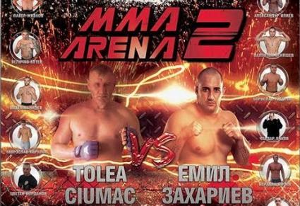 """Европейски шампиони влизат в люта битка на """"MMA Arena 2"""" в Пловдив"""