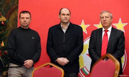 ЦСКА разяснява за акциите утре