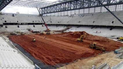 ФИФА: Бразилия има много работа преди световното
