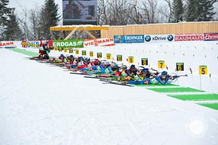 Българин остана в подножието на медалите на 12,5 км